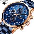 Новые модные LIGE часы для мужчин Лидирующий бренд военные аналоговые кварцевые мужские часы мужские спортивные синие часы водонепроницаемы...