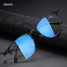Roupai óculos contra luz azul, óculos anti-radiação para homens e mulheres, para jogos de computador, com bloqueador de raio azul