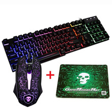 Internet Bar Usb Cable Rainbow Backlight Gaming Keyboard with 2400dpi 6 Buttons Mice Mouse Mat Game Winning weapon mark harlan winning at internet poker for dummies