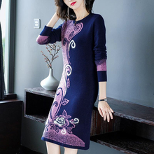 Winter Fall Fashion Womens Female Clothes Patchwork Long Sle
