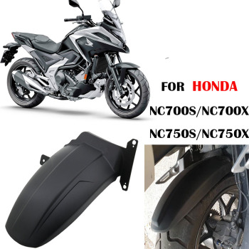 Nowy błotnik motocyklowy tylny błotnik do hondy NC700 NC750 NC700S NC700X NC750S NC750X Motocross NC 700S 700X 750S 750X 700 750 tanie i dobre opinie SAVAGE CN (pochodzenie) For HONDA NC700 NC750 S X 2012 - 2021 ABS plastic Obejmuje listew ozdobnych 0 3kg