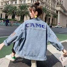 Embroidered denim jacket female tide wild 2020 spring and autumn new Korean version of loose bf jacket denim