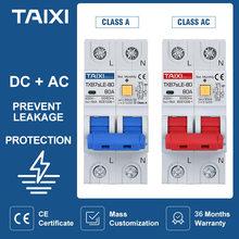 Wyłącznik różnicowo-prądowy klasy A / AC RCBO RCCB MCB 2P 220V 110V 10A 16A 20A 40A 63A zabezpieczenie przed przepięciem