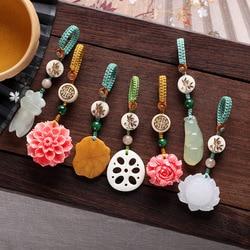 Yi Nian Handmade Key wisiorki biały Jade Lotus brelok samochodowy klasyczny kreatywny brelok na prezent torba wisząca dekoracja|Etui na kluczyki samochodowe|   -