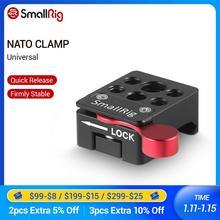 SmallRig Nato Clamp Quick Release Clamp mit 1/4 3/8 M 2,5 Gewinde für Kalten Schuh Monitor Unterstützung Ball Kopf 1885