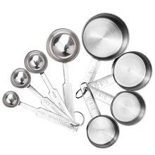 Copos de medição e colher de medição premium empilhável cozinha colher de medição conjunto de copos e colheres de medição de aço inoxidável