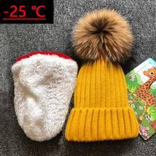 Детские шапки с помпонами из натурального меха енота, бархатная зимняя шапка для детей, Теплая Лыжная шапка с помпонами для мальчиков и девочек, меховая шапка с помпонами