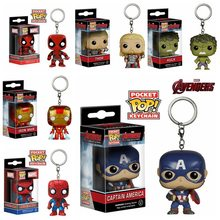 Funko Pop Asli Marvel Avengers Saku Gantungan Kunci Besi-Man Spider-Man Batman Deadpool PVC Action Figure Model Mainan untuk Anak-anak(China)