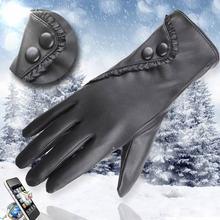 Модные женские мягкие кожаные перчатки зимние теплые варежки