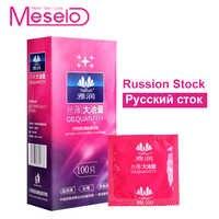 Meselo 100 unids/lote condones suave lubricado de látex Natural de fresa anticonceptivos condones para adultos, Juguetes sexuales para hombres par