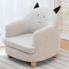 Детский диван-стул принцессы для девочек, детский диван-стул, прекрасный ленивый диван для мальчиков, для чтения, диван с мультипликационным героем