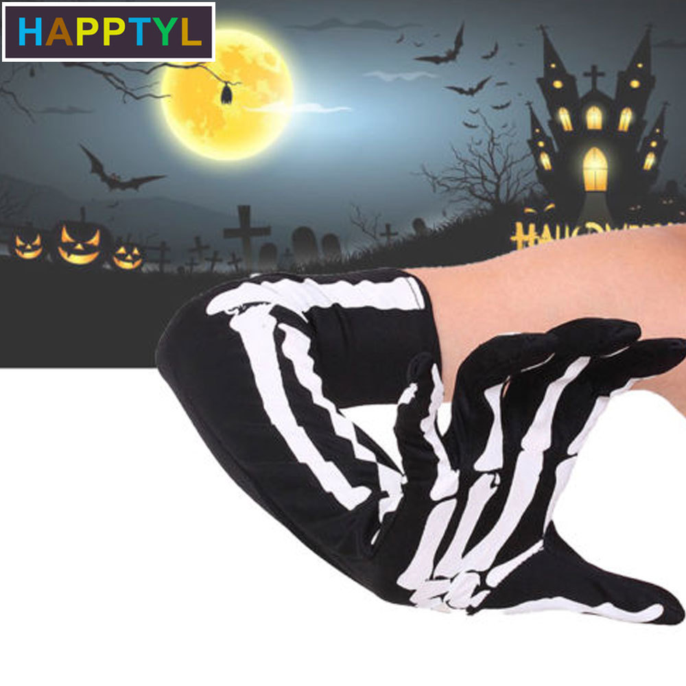 HAPPTYL 1Pair Skeleton Gloves Skull Bone Long Arm Warmer Sleeve Gloves Halloween Costume Accessory