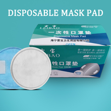 Disposable Face Masks Replacement Filtering Pad Breathable Mask Gasket Respiring Mat for all kinds of Masks antivial 200pcs disposable antivirus mask respirator filter pad prevention for all face masks