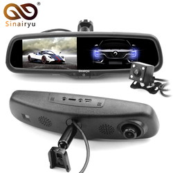 HD 1920x1080P 5 IPS wyświetlacz LCD Auto ściemnianie Anti-glare rearview mirror dvr rejestrator rejestratora z oryginalnym uchwytem + kamera z widokiem z tyłu