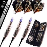 New CUESOUL 90% Wolfram 3 Teile/satz 18g 14,5 cm Darts Professionelle Spiel Weiche Spitze Darts Elektronische Darts Mit Nylon wellen