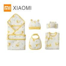 XIAOMI MIJIA детский костюм подарочная коробка из пяти частей одежда для новорожденных детские вещи Подарок на рождение Одежда для девочек, одежда для мальчиков Малыш, новорожденный, девочка