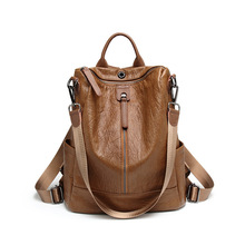 Fashion Women PU Leather Backpacks High Quality Ladies Shoulder Bags Teenage Girls Female School Backpacks Mochila