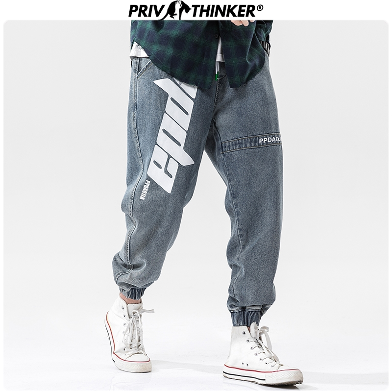 Privathinker Men Letter Print Jeans Harem Pants 2020 Mens Japanese Streetwear Casual Hip Hop Denim Pants Male Fashion Jeans 5XL