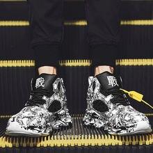 Обувь с высоким берцем граффити Баскетбольная обувь Для Мужчин's