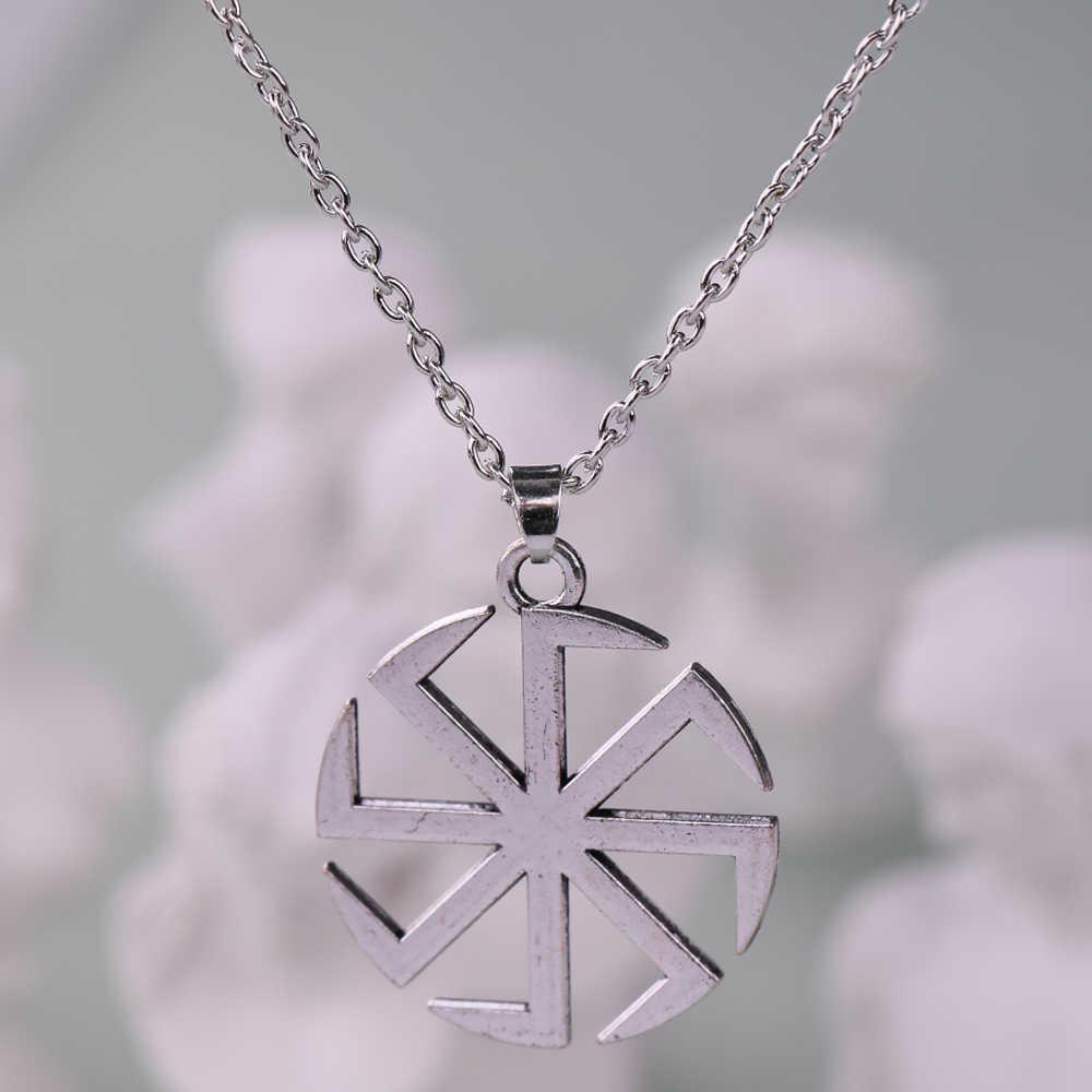 Slavic Kolovrat Amulet Pagan Sun เทียนทางศาสนาจี้สร้อยคอวันเกิดชายหญิงสาวของขวัญ