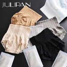JIULIPAN Panties Seamless high waist postpartum tummy hips underwear fat burning lace body shaping pants