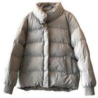 Объемная куртка на синтепоне Цена: 1570 руб. ($19.64) | 17 заказов Посмотреть:   ???? Очень ждала эту курточку, и мои ожидания полностью оправдались! Теплая, мягкая, приятная, смотрится объемно. На выбор у продавца 3 расцветки, я взяла в бежевом цвете. Раз