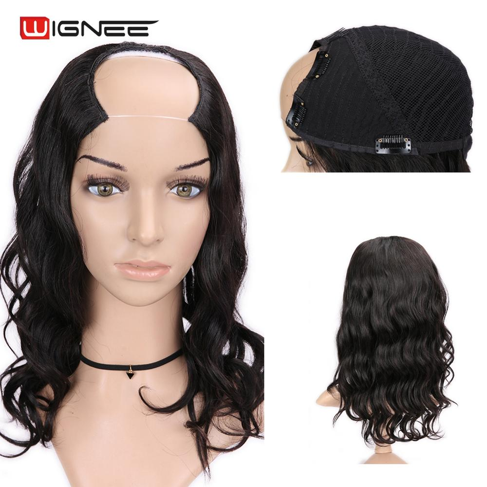Wignee Natural Wave U Part Half Human Hair Wig For Black/White Women 150% High Density Brazilian Hair Extensions Short Human Wig