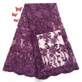 French Net Lace Fabric 2020 Latest African Lace Fabric With Beaded Embroidery Tulle Lace Fabric High quality       JIAJIAJA054