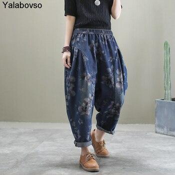 Vintage Dark Blue Flower Printing Jeans For Women Loose Harem Pants Female  2020 Spring New Design