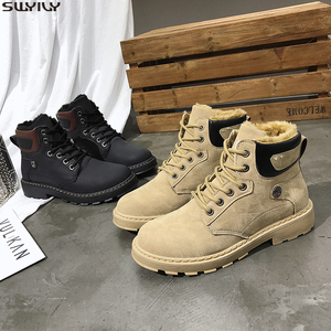 Image 2 - SWYIVY Winter Boots Women Shoes Round Toe Fashion 2019 Warm Solid Short Ankle Boots For Women Short Plush Snow Booties Cross Tie