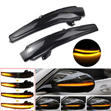 LED Dynamic Blinker Indicator Sequential Mirror For Mercedes Benz C E S GLC W205 X253 W213 W222 V Class W447