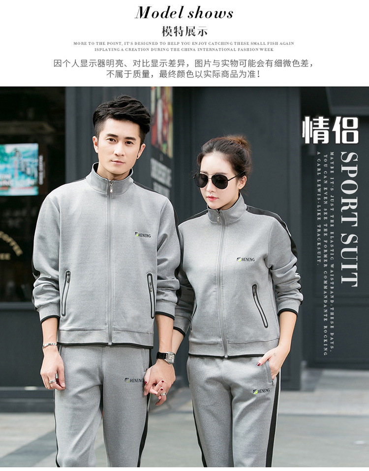 Men's Sports Suit Spring And Autumn Long-sleeved Running Students'and Lovers' Body-building Two-piece Suit   L-5XL24