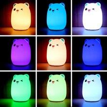 Night-Light Touch-Sensor Animal Led Led Usb Children's with 24key Remote-Control RGB