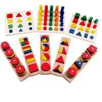 Montessori Materials Cylinder Educational Toy Block Wood Teaching Aids Geometry Shape Baby Learning Portfolio Combination, 8pcs