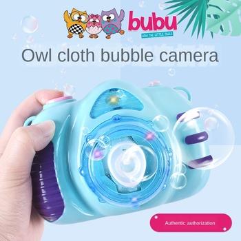 Letnie zabawki bańka bańka jednoprzyciskowa automatyczna bańka zabawki na zewnątrz tanie i dobre opinie CN (pochodzenie) Z tworzywa sztucznego Bubble zestaw 13-24 miesięcy 2-4 lat 5-7 lat 8-11 lat 12-15 lat Unisex cartoon Nietoksyczny