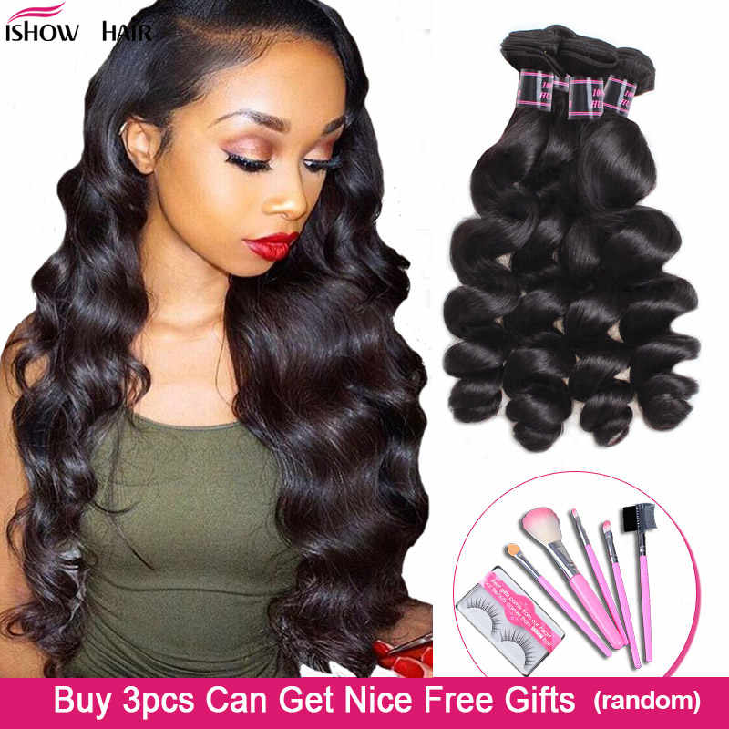 Ishow Hair Brazilian Loose Wave Bundles 100% Human Hair Bundles Buy 3 or 4 Bundles Get Free Gifts Brazilian Hair Weave Bundles