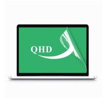 ร้อนขายสมาร์ททีวี PC Protector Leadcool QHDTV