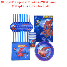 81Pcs Spiderman Theme Disposable Tableware Design Kids Boy Birthday Party Paper Plate+Cup+Napkin+straw+tablecloth Party Supplies