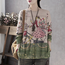 Johnature 2020 Spring Autumn New Casual Fashion Floral Print O neck Pullover Sweater Loose Comfortable Long Sleeve Women Knitted