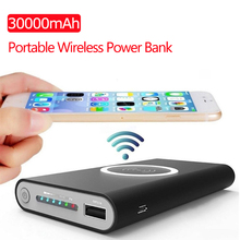 30000mAh Qi Wireless Charger Power Bank For IPhone X 8 Plus