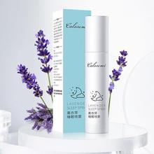 75ml Aromatherapy Lavender Sleep Spray Calm Deep Sleep Mist Pillow Spray Lavender Essential