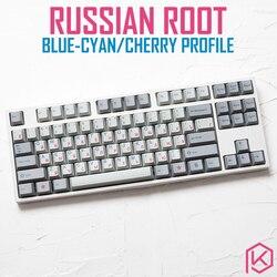 Kprecommunity 139 русский корень русский язык шрифта синий голубой Вишневый профиль краситель Sub Keycap PBT для gh60 xd60 xd84 tada68 87 104