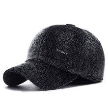 2019 Winter Cap Imitation Mink Hair Baseball Cap