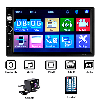 7018B 7 Inch Dual Din Car Multimedia Player 12V HD Touch Screen Car MP5 Player Universal Car Bluetooth Radio Player for Android new car radio 7 inch bluetooth car player navigation all in one machine android 8 1 16g memory 7 touch screen hd mp5 player