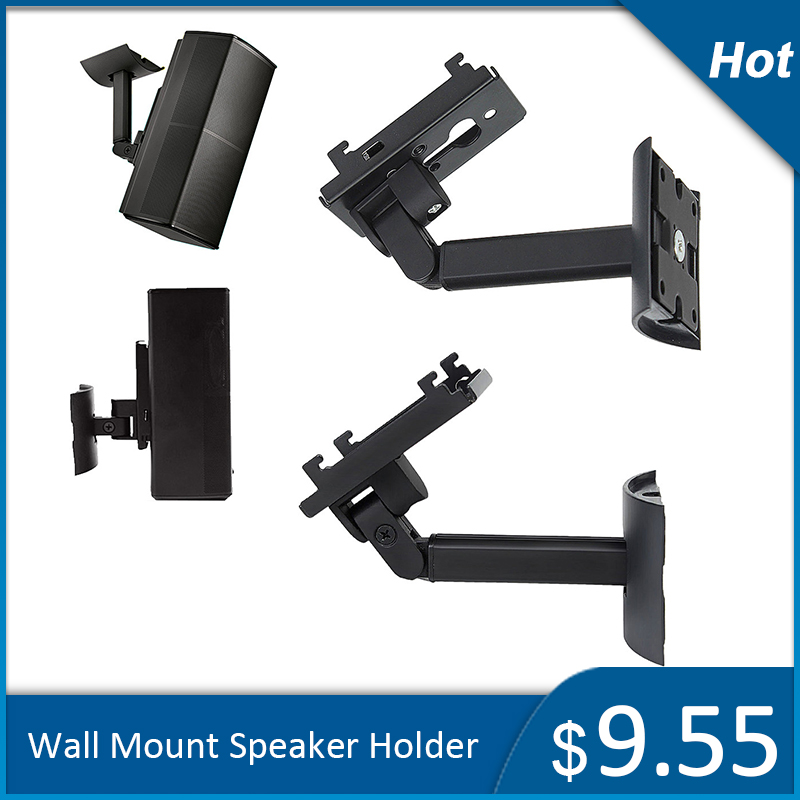 LEORY Universal Stainless steel Wall Mount Bracket Speaker Srand for BOSE Speaker Durable Wall Mount Bracket-in Speaker Accessories from Consumer Electronics