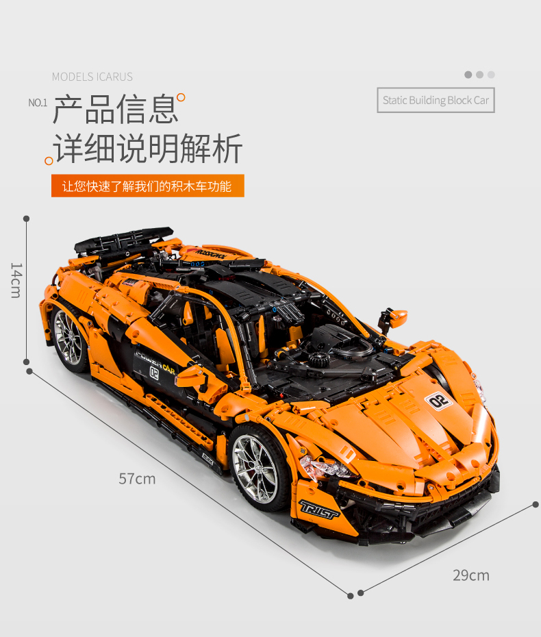 MOULD KING MOC 20087 Compatible 13090 Technic Series McLarening P1 hypercar Building Block 16
