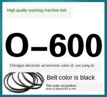O-600 washing machine belt O-type genuine drive triangle universal accessories anti-slip