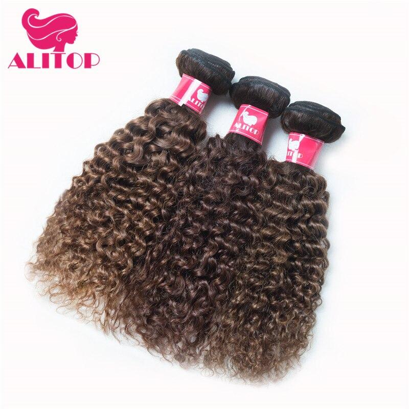 ALITOP 27 Yellow Deep Curly Human Hair Bundles Brazilian Virgin Hair Weave Bundles Hair Extension For Black Women Free Shipping