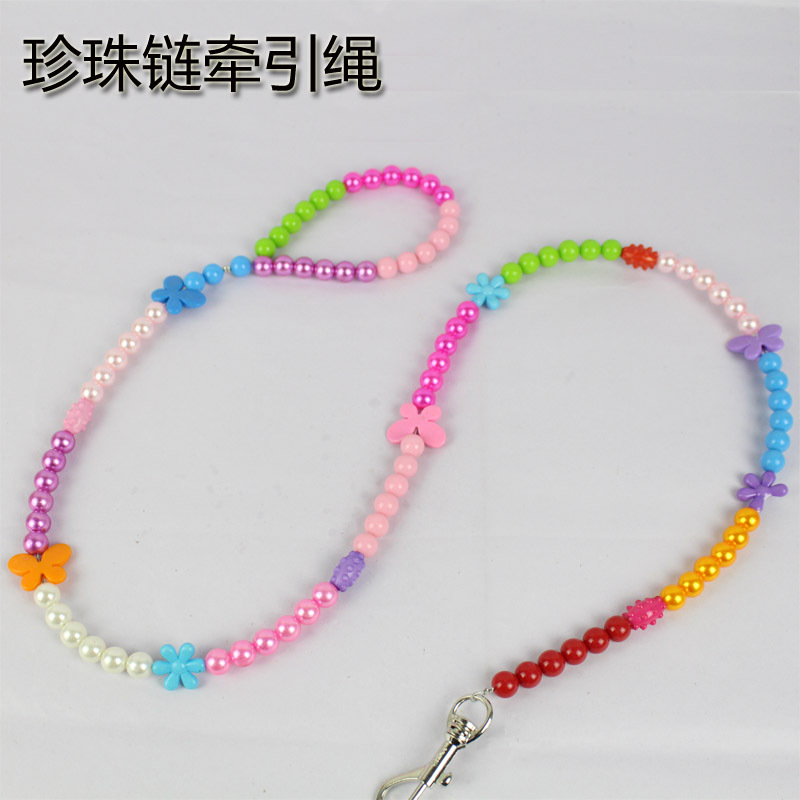 [] [Detail] Dog Cat Pearl Chain Hand Holding Rope Teddy Golden Retriever Pearl Traction Belt