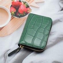 Wizytownik na karty biznesowe skóra PU dla mężczyzn czarny/brązowy/zielony/czerwony portfel na karty kredytowe torba kobiety Zipper Credit/ID/karta bankowa etui na uchwyt